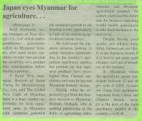 JETRO農業ミッションで参加したミャンマーで、英字新聞の記事になりました。
